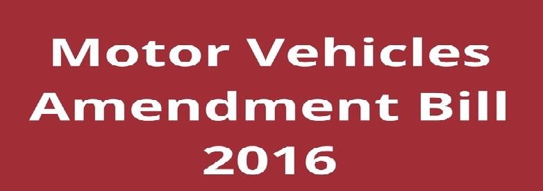 1990 Clean Air Act Amendment Summary: Title II