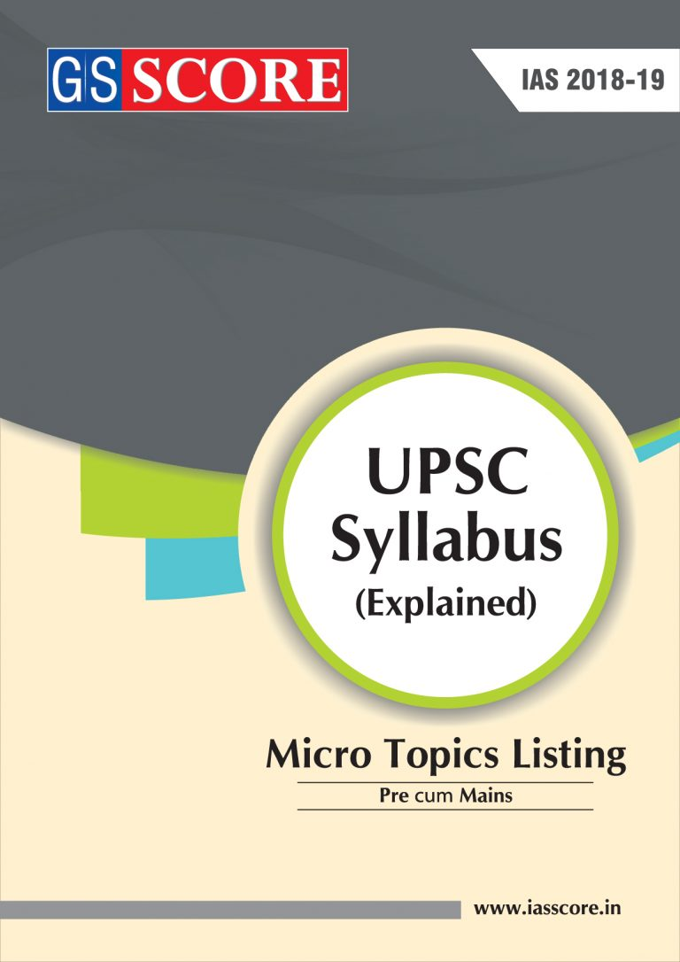 Essay writing websites upsc coaching