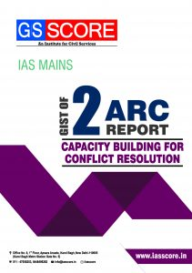Study Material for Capacity Building Conflict Resolution