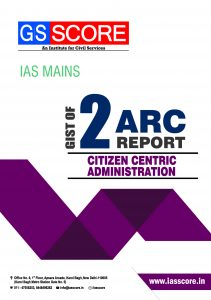 Study Material for 2nd arc report citizen centric administration