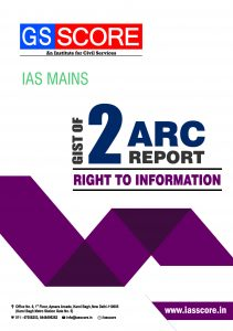 Study Material for 2nd arc report right information