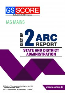 Study Material for 2nd arc report state district administration