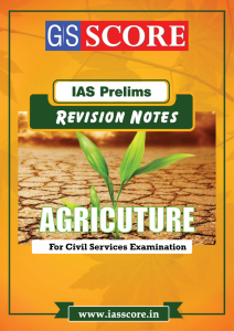 Study Material for Revision Notes Agriculture