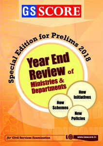 Year End Review of Ministries & Departments