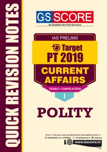 Target PT 2019 Current Affairs (Polity)