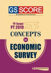 Target PT 2019: Concepts in Economic Survey