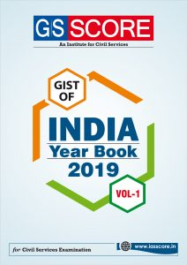 India Year Book 2019 : Volume – I